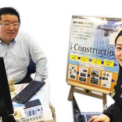 ドローン測量のパイオニア現る 株式会社神戸清光さんにインタビューしてきました!
