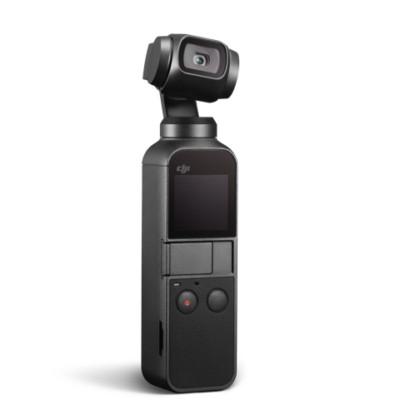 DJI「Osmo Pocket」の特徴をまとめました!ジンバル搭載でこのサイズ、この重さ!?