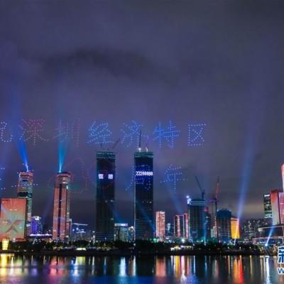 深圳(深セン)40周年!急激な進化の歴史を振り返るドローンショーの様子☆